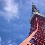 Tokyo Tower Minato Tokyo Japan