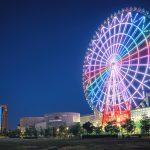 Daikanransha Ferris Wheel Odaiba Tokyo