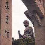 The Big Buddha Lantau Island Hong Kong