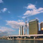 Sumida Ward of Tokyo Japan